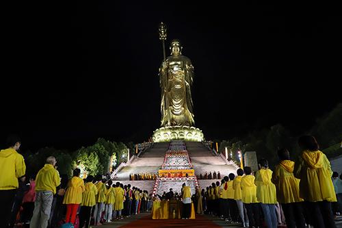 九华山大愿文化园举行地藏菩萨圣诞祈福法会