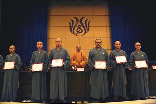 中国佛学院普陀山学院举行2018年秋季开学典礼
