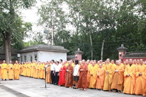 中国佛学院举行2018级新生开学典礼暨升国旗仪式