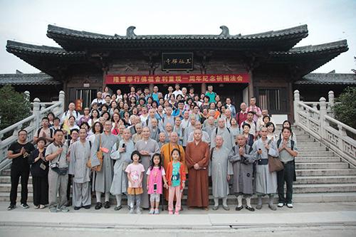 台湾传放大和尚率佛教参访团赴安徽禅宗祖庭三祖寺朝圣