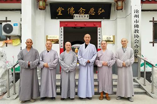 萍乡市佛教协会会长容易法师考察渤海双缘安养院