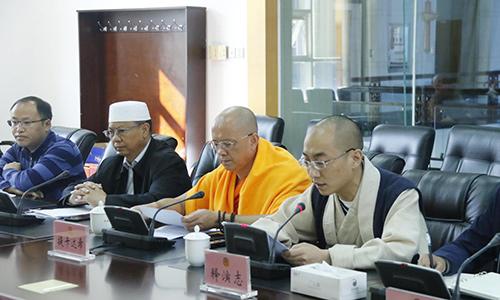 云南省政协民宗委召开反映社情民意座谈会