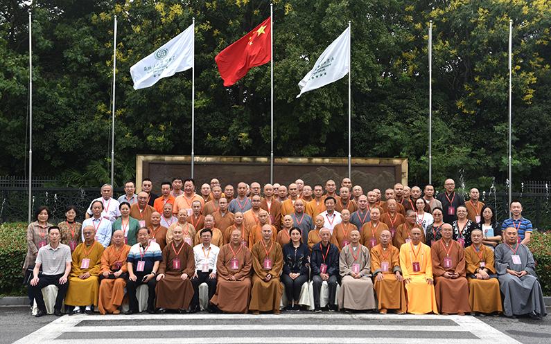 南京市佛教协会召开第十次代表会议