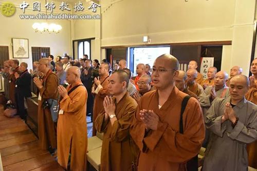 中国佛教代表团在日考察交流活动圆满结束