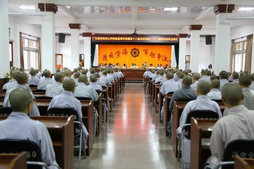 广东佛学院尼众学院2018年秋季律学班招生简章