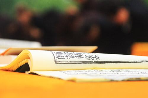 国民大叔吴秀波爱读书,最爱阅读《金刚经》