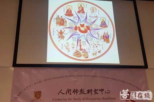 """""""佛教与近代中国""""学术论坛征稿启事"""