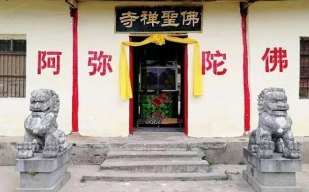 佛圣禅寺将举办首届传授大乘菩萨戒法会
