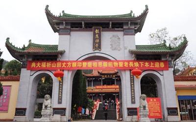湖北新洲报恩禅寺