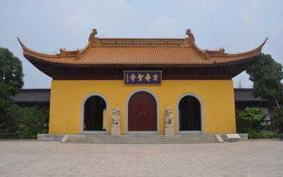 江苏姜堰古寿圣寺