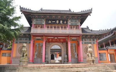 湖北东方山弘化禅寺