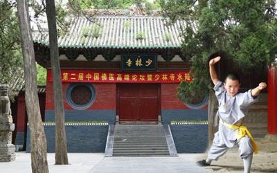 中国嵩山少林寺