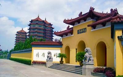 南通太平禅寺