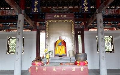福清黃檗山萬福寺
