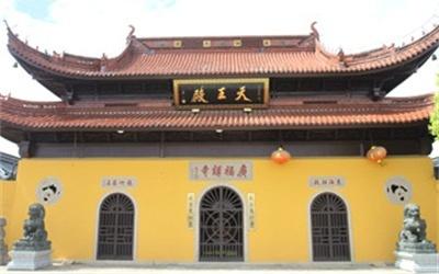 上海崇明广福讲寺