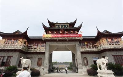 奉化岳林寺