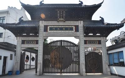 上海真如禅寺