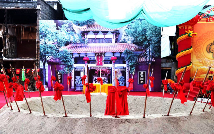 【高清图集】赣州寿量古寺举行毗卢殿奠基仪式