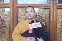 寶泉寺三壇大戒現場采訪性法法師