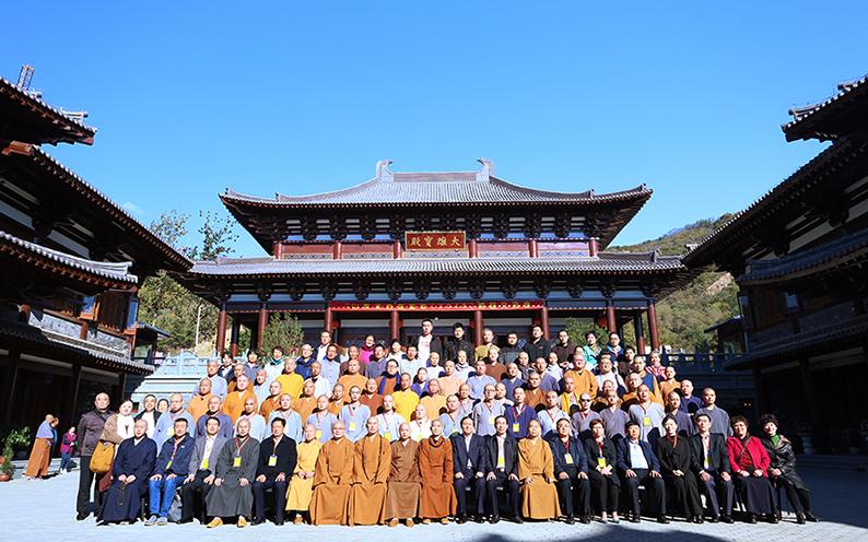 山東省佛教協會第六屆講經交流會在煙臺觀音寺舉辦