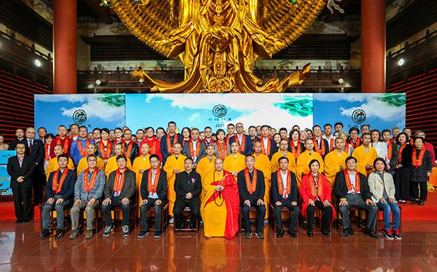 喜迎進博會·共品東林茶——第三屆東林禪茶文化善行祈福開光法會