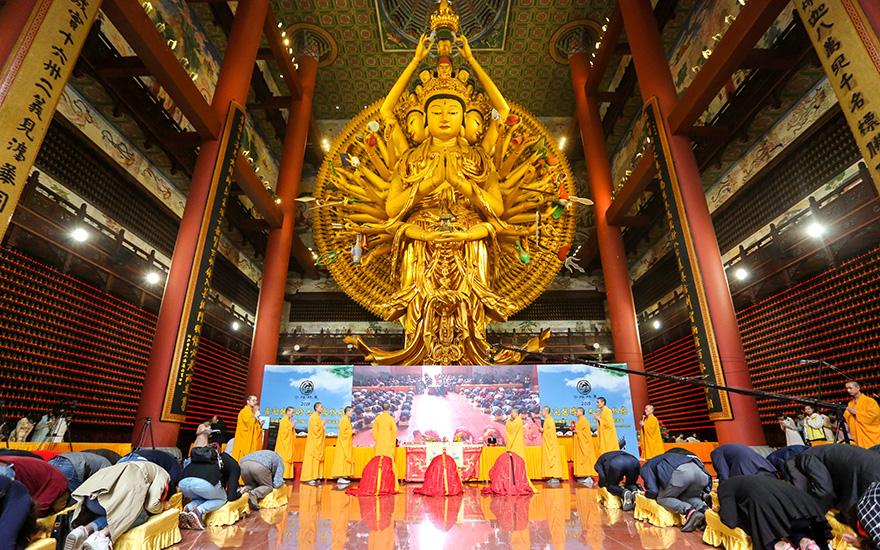 【高清图集】喜迎进博会·共品东林茶——第三届东林禅茶文化善行祈福开光法会