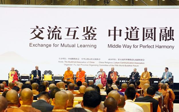 第五届世界佛教论坛首场大会发言  共同见证交流盛事