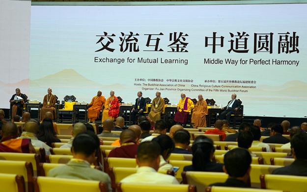 众流同入智慧海 一心皆归同愿行 ——世界佛教论坛第二场大会发言