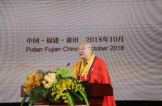 """圣辉法师:中国好世界才更好,佛教始终是""""和平的使者、友谊的桥梁"""""""