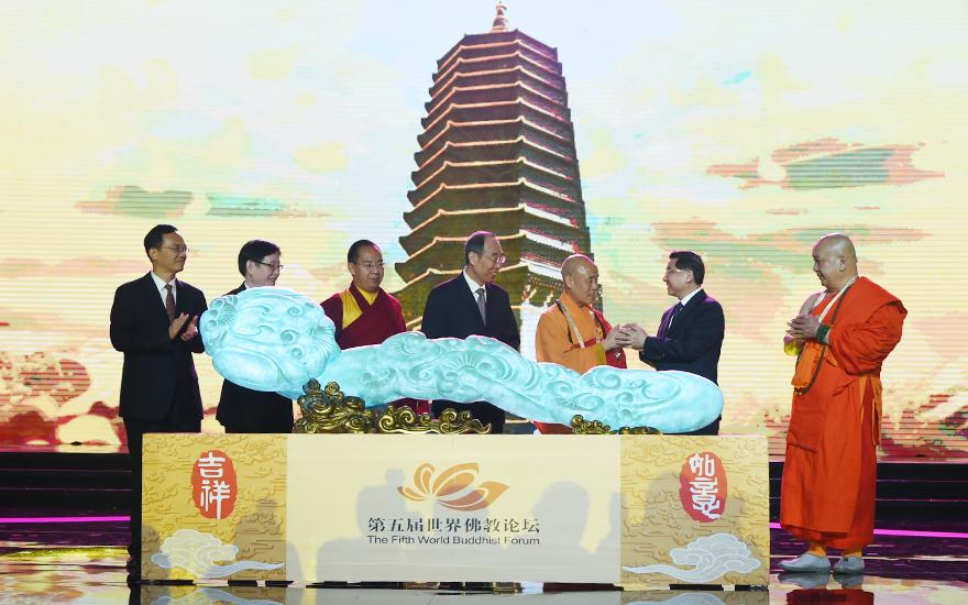 【高清图集】第五届世界佛教论坛在莆田开幕 汪洋致信祝贺