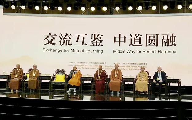 如瑞法师:文明是推动人类进步和世界和平发展的重要动力