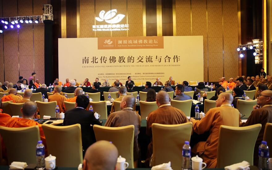 【高清图集】全球佛教交流盛况——第五届世界佛教论坛十大分论坛汇总