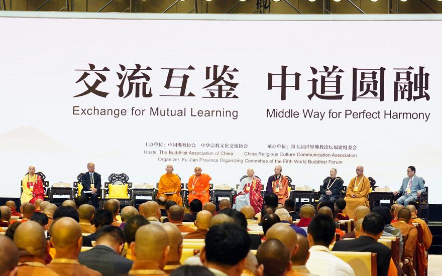 【高清图集】第五届世界佛教论坛大会发言 共同见证交流盛事