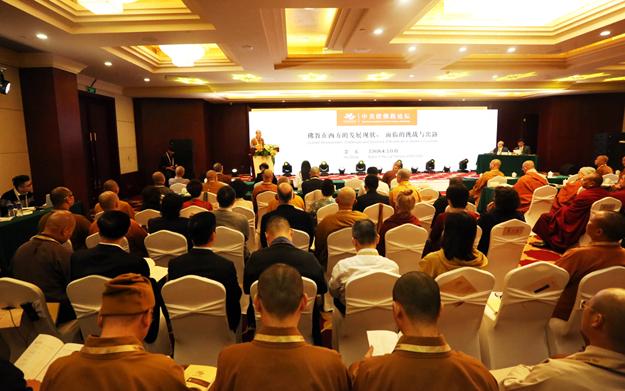 """中美欧佛教分论坛:""""佛教和西方文明的交流与互动"""""""
