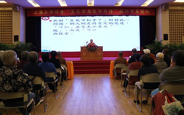 生从何来 死往何去 上海玉佛禅寺举办觉群人生讲坛