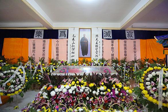一代宗师与世长辞  社会各界撰挽联悼念照元长老