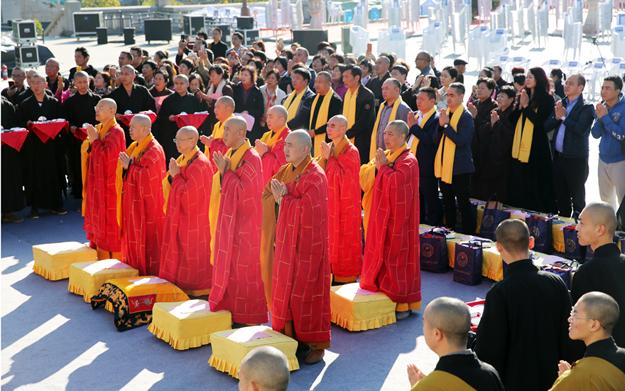 四海归心 献礼雪窦——中国佛教五大名山雪窦山举行祈福法会