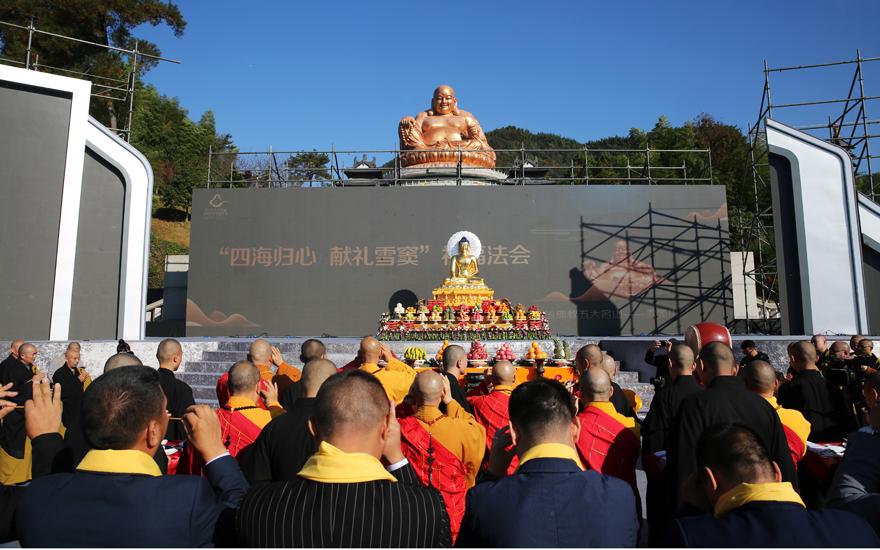 【高清图集】四海归心 献礼雪窦——中国佛教五大名山雪窦山祈福法会