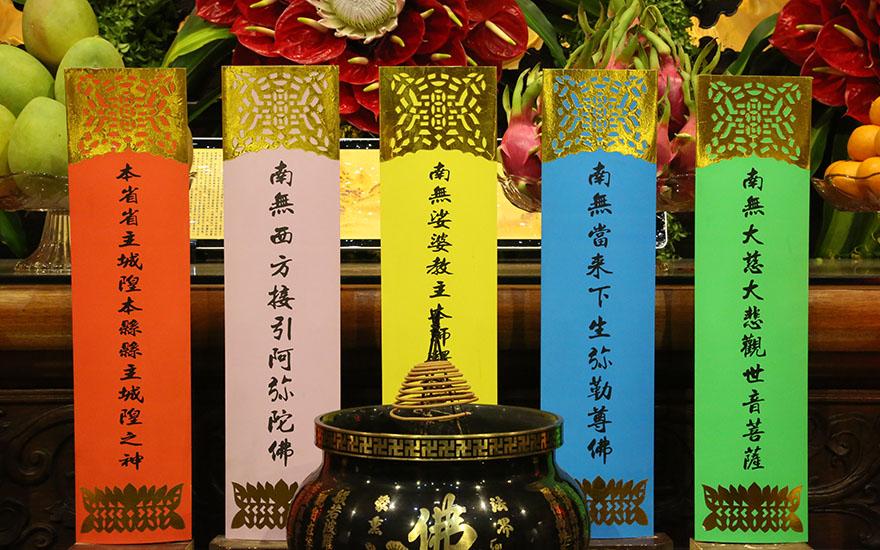 【高清图集】温州头陀寺举行水陆熏坛洒净仪式