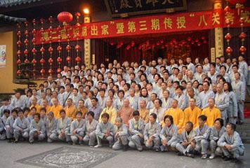 上海西林禅寺第二届短期出家体验营开营