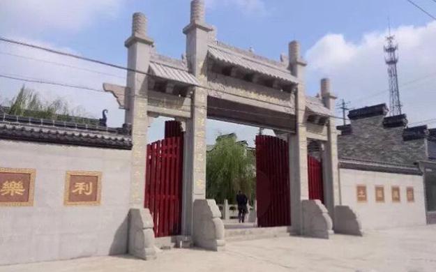 新藏禪寺啟建大圣殿落成暨大圣菩薩開光慶典