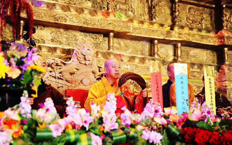 南京溧水崇庆寺举行水陆法会之送圣仪式
