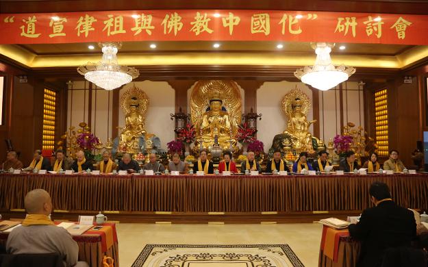 【高清图集】道宣律祖与佛教中国化研讨会于湖州寿圣寺举行