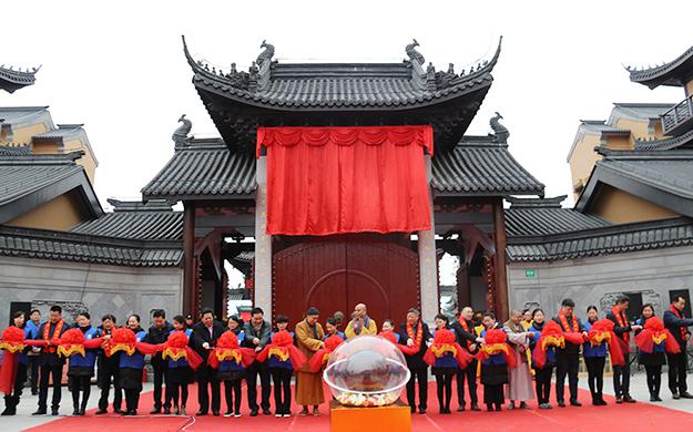 上海宁国禅寺举行山门殿落成暨全堂圣像开光庆典