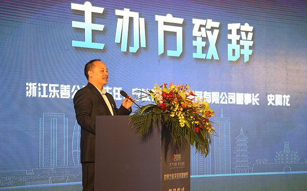 宁波福善文化发展有限公司董事长史腾龙在天宝原石揭幕式的致辞