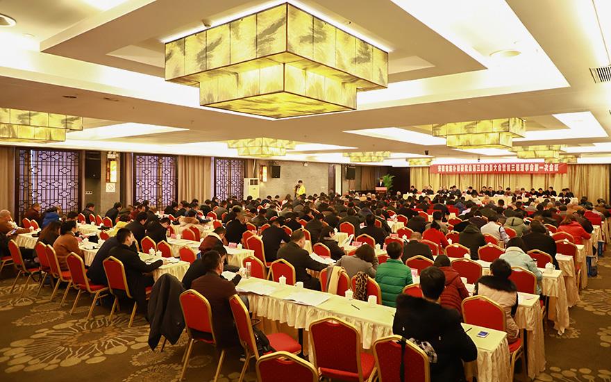 【高清图集】安徽省赵朴初研究会第三届会员大会暨第三届理事会第一次会议