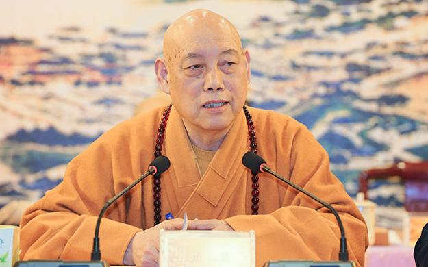 道慈大和尚在普陀山佛教协会2018年度年终总结会上的讲话