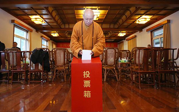 普陀山佛教协会召开六届六次理事会