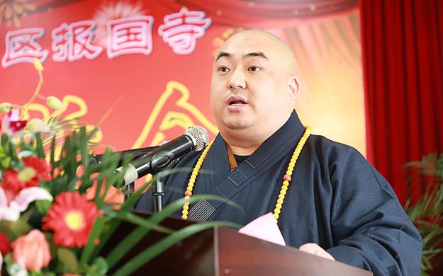 上海青浦报国寺迎新春茶话会活动圆满