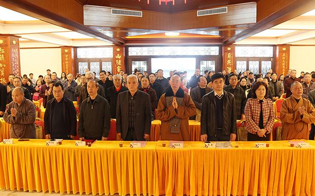 福建省佛教慈善协会成立一周年大会暨新春团拜会圆满